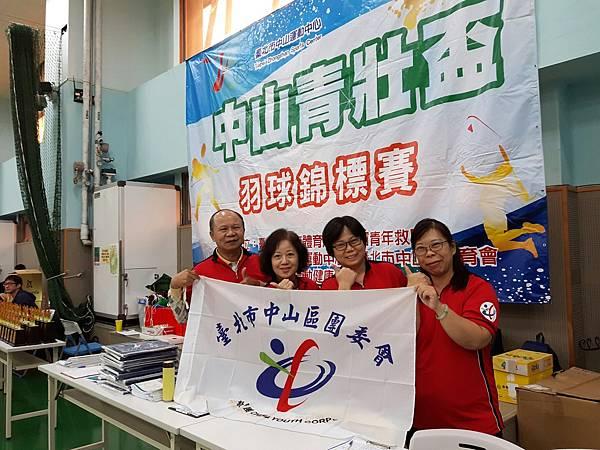 20171203中山青壯盃羽球錦標賽_171203_0010.jpg