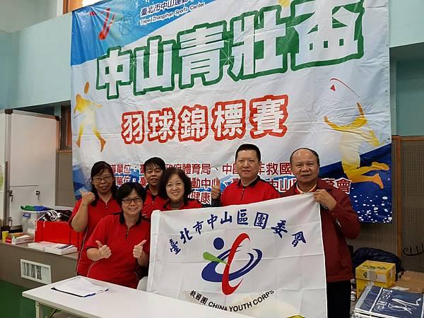 20171203中山青壯盃羽球錦標賽_171203_0027.jpg