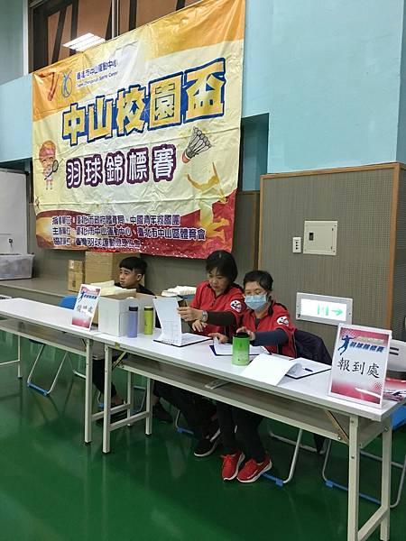 20171217中山校園盃羽球錦標賽_171231_0004.jpg