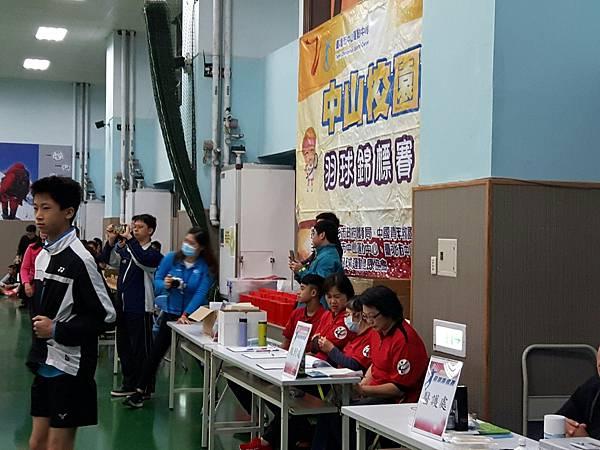 20171217中山校園盃羽球錦標賽_171231_0003.jpg