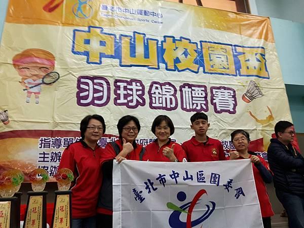 20171217中山校園盃羽球錦標賽_171231_0006.jpg