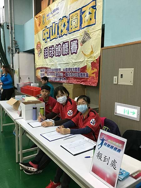 20171217中山校園盃羽球錦標賽_171231_0002.jpg