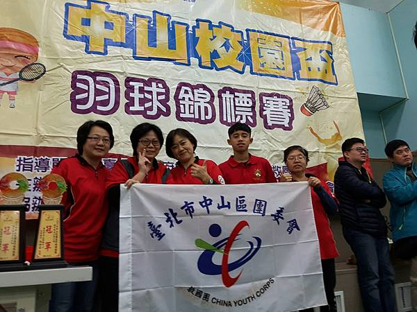 20171217中山校園盃羽球錦標賽_171231_0008.jpg