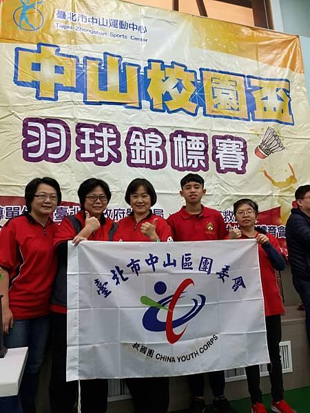 20171217中山校園盃羽球錦標賽_171231_0007.jpg