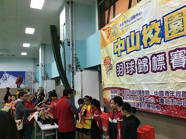 20171217中山校園盃羽球錦標賽_171231_0018.jpg