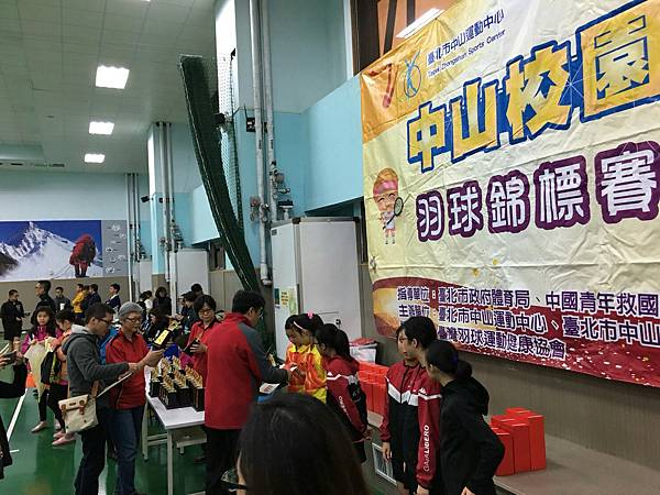 20171217中山校園盃羽球錦標賽_171231_0017.jpg