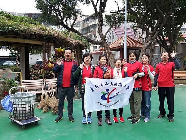 20171224四平公園社區服務_171231_0022.jpg