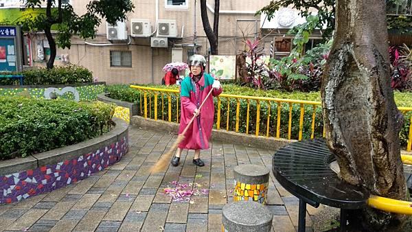 20180107 四平公園社區服務_180122_0002.jpg