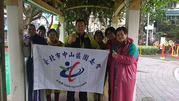 20180107 四平公園社區服務_180122_0012.jpg