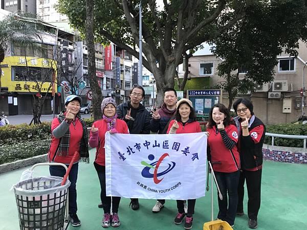 20180114 四平公園社區服務_180122_0018.jpg
