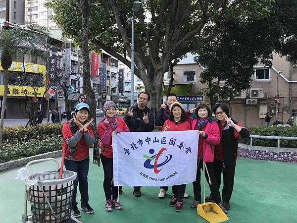 20180114 四平公園社區服務_180122_0021.jpg