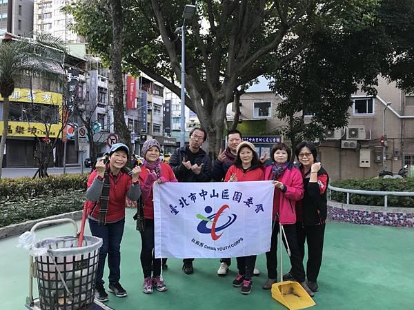 20180114 四平公園社區服務_180122_0020.jpg