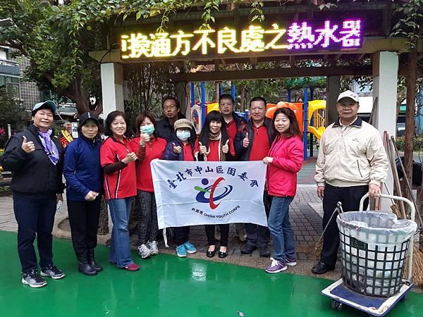2018128四平公園社區服務_180211_0019.jpg
