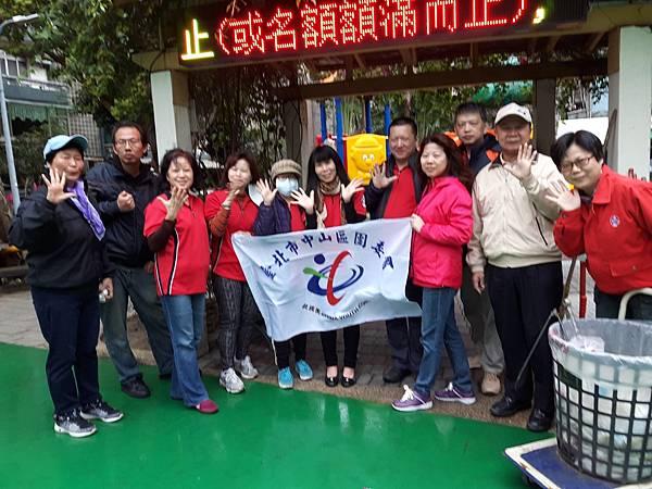 2018128四平公園社區服務_180211_0024.jpg