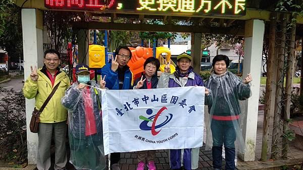 20180225 四平公園社區服務_180318_0013.jpg