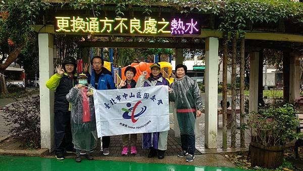 20180225 四平公園社區服務_180318_0014.jpg