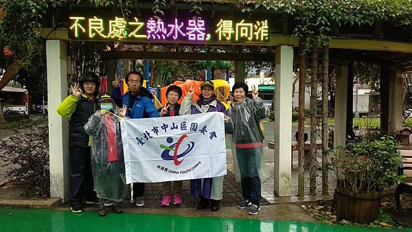 20180225 四平公園社區服務_180318_0016.jpg