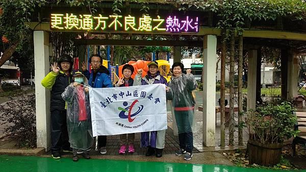 20180225 四平公園社區服務_180318_0015.jpg