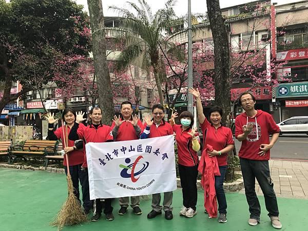 20180304四平公園社區服務_180318_0007.jpg