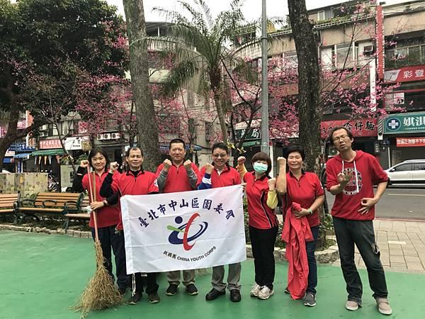 20180304四平公園社區服務_180318_0008.jpg