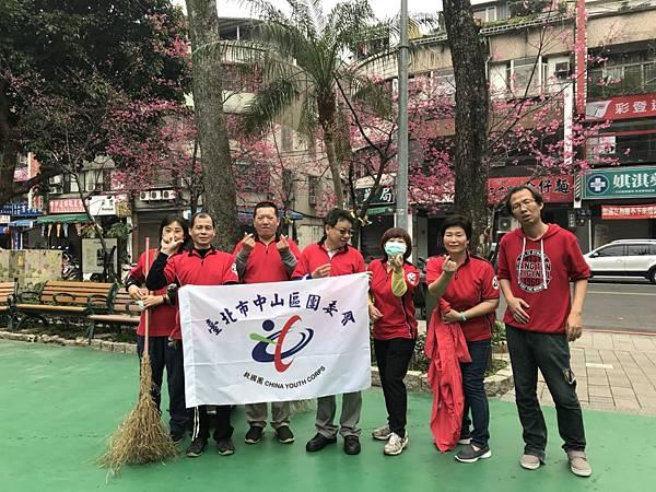 20180304四平公園社區服務_180318_0011.jpg