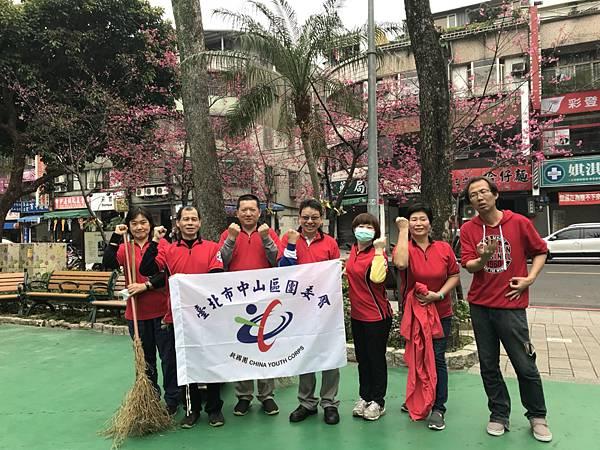 20180304四平公園社區服務_180318_0009.jpg