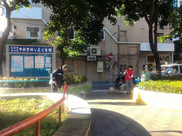20180311四平公園社區服務_180318_0027.jpg