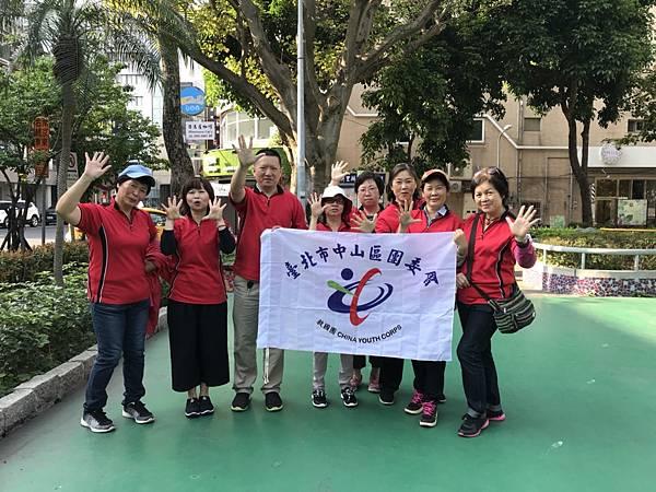 20180401四平公園社區服務_180406_0019.jpg