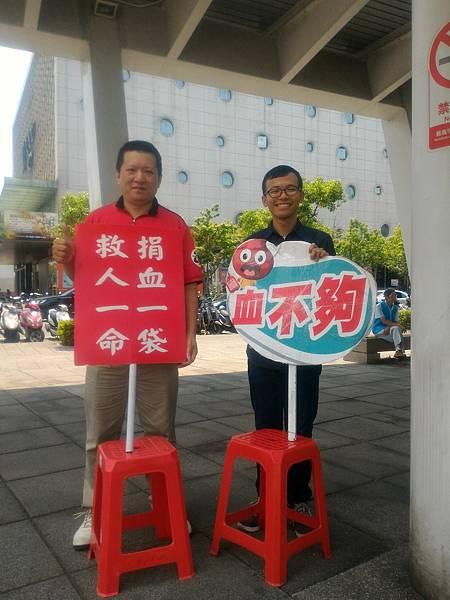 2018422義工有愛,熱血台灣_180423_0011.jpg