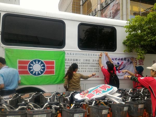 2018422義工有愛,熱血台灣_180423_0027.jpg