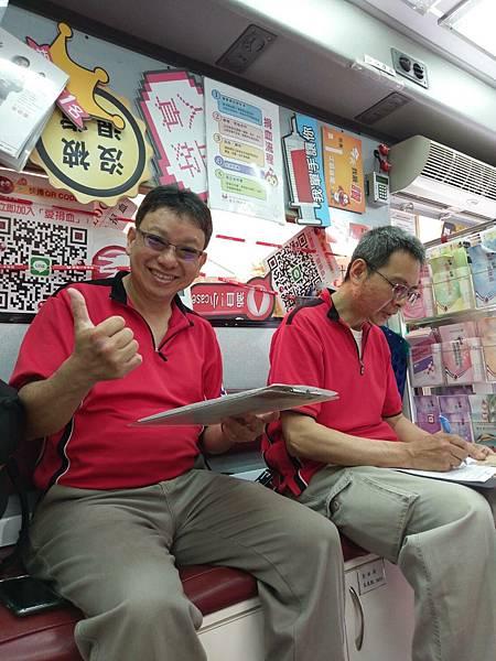 2018422義工有愛,熱血台灣_180423_0041.jpg