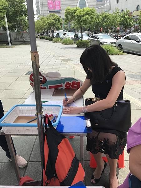 2018422義工有愛,熱血台灣_180423_0043.jpg