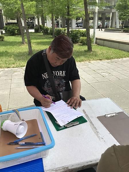 2018422義工有愛,熱血台灣_180423_0044.jpg