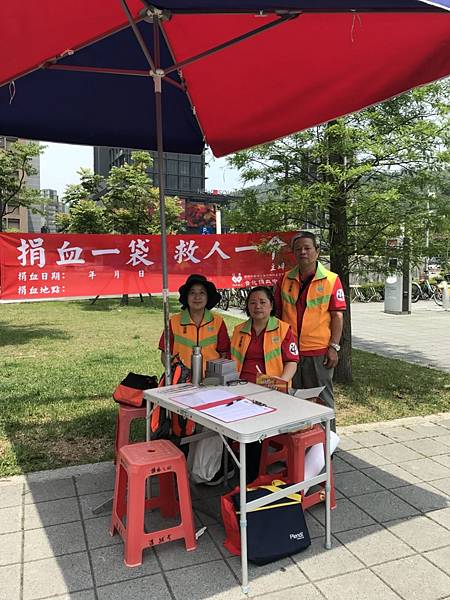2018422義工有愛,熱血台灣_180423_0048.jpg