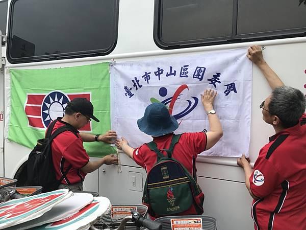 2018422義工有愛,熱血台灣_180423_0058.jpg
