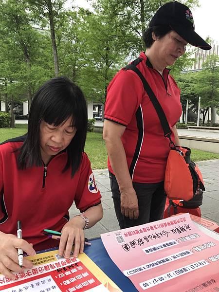 2018422義工有愛,熱血台灣_180423_0061.jpg