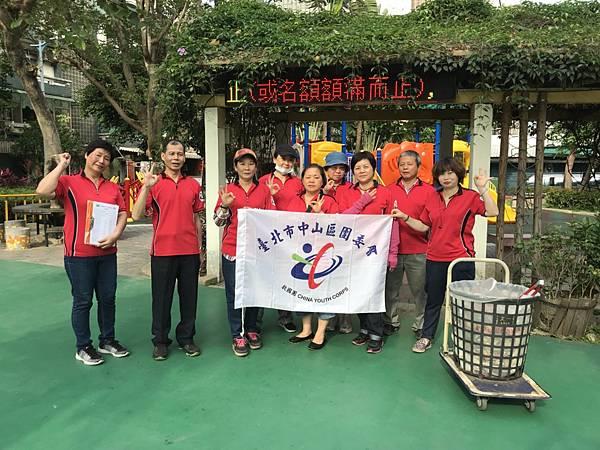 20180513四平公園社區服務_180515_0048.jpg