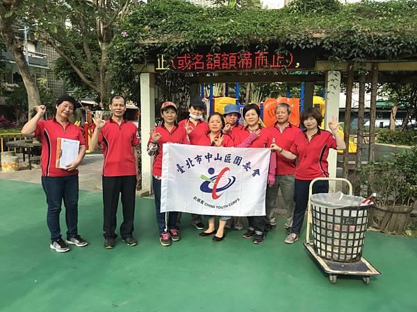 20180513四平公園社區服務_180515_0047.jpg