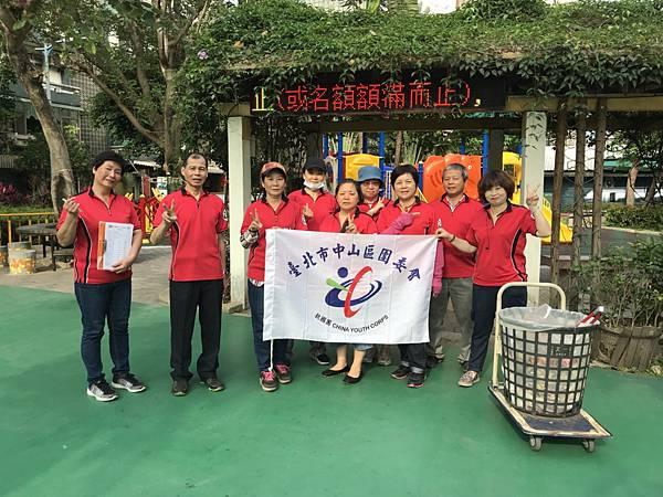 20180513四平公園社區服務_180515_0049.jpg
