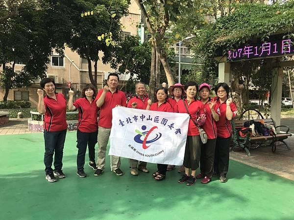 20180520四平公園社區服務_180621_0017.jpg