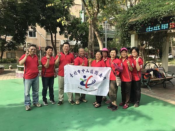 20180520四平公園社區服務_180621_0014.jpg