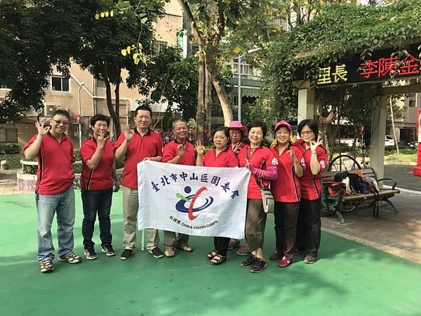 20180520四平公園社區服務_180621_0015.jpg