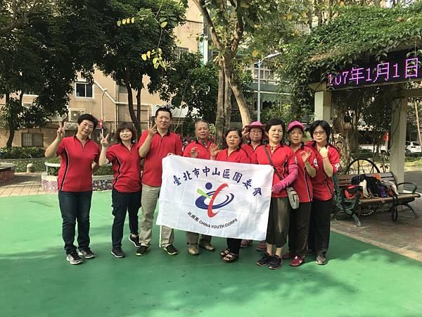 20180520四平公園社區服務_180621_0016.jpg