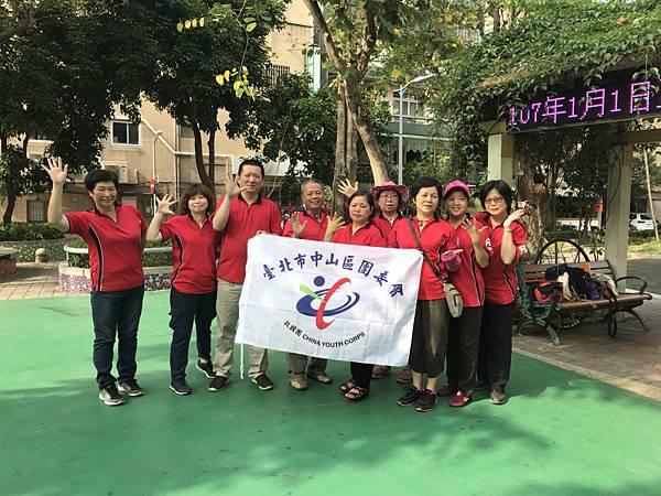 20180520四平公園社區服務_180621_0018.jpg