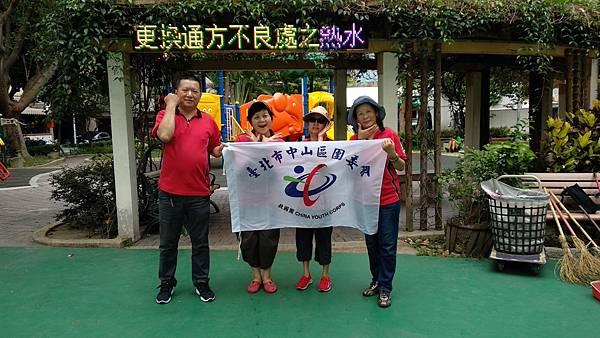 20180610 四平公園社區服務_180621_0010.jpg