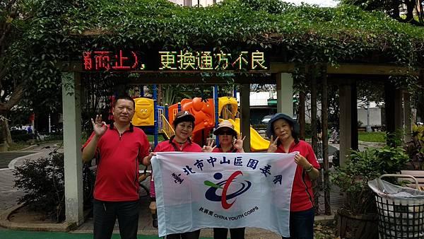 20180610 四平公園社區服務_180621_0009.jpg