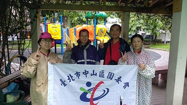 2018-09-09 四平公園社區服務_180920_0010.jpg