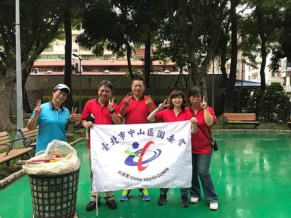 20180916四平公園社區服務_180920_0020.jpg