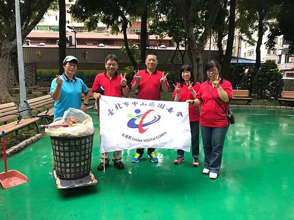 20180916四平公園社區服務_180920_0018.jpg