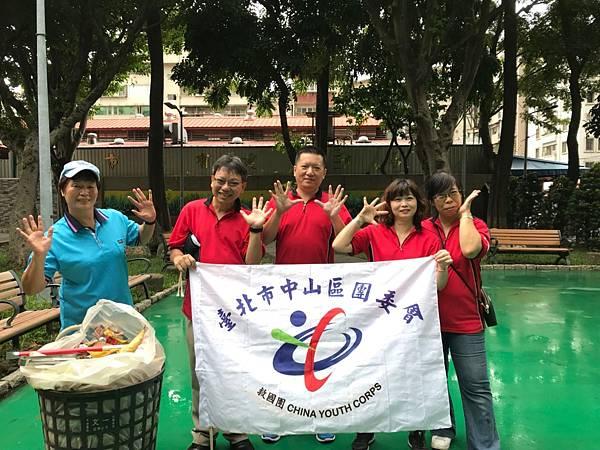 20180916四平公園社區服務_180920_0022.jpg